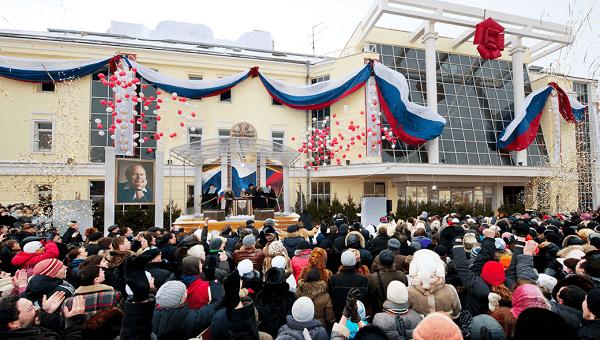 Центр Саентологии в Москве